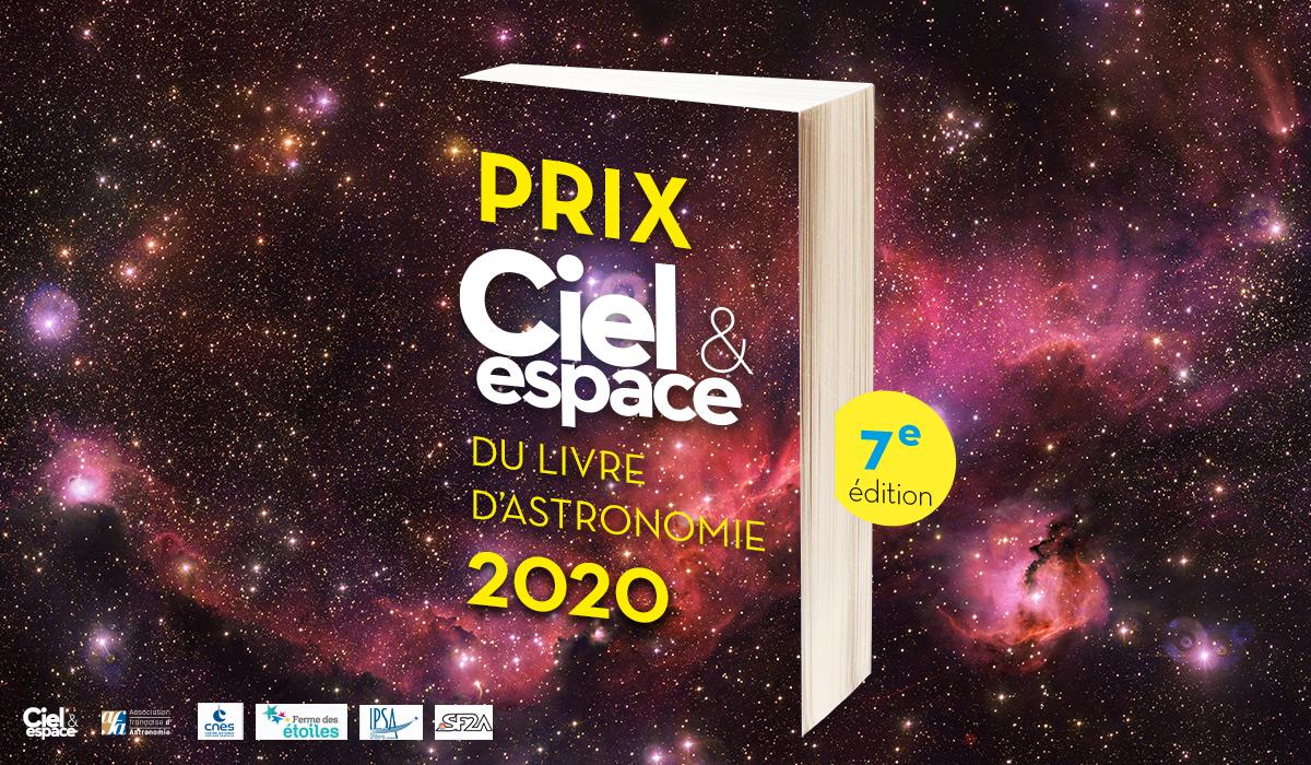 Auteurs, éditeurs, participez au prix Ciel & Espace !